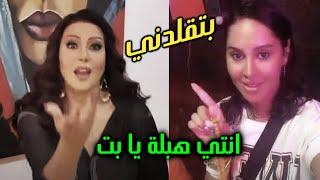 تعليق ياسمين رئيس علي مهرجان اوعدك عمر كمال و سمية الخشاب يشعل السوشيال ميديا تحميل MP3
