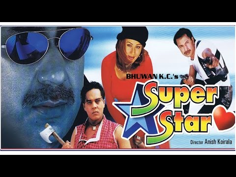 Super Star | Nepali Movie