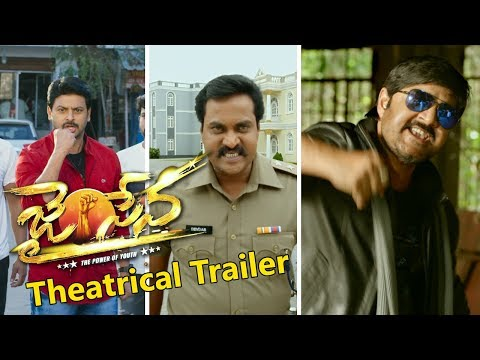 jai-sena-movie-theatrical-trailer