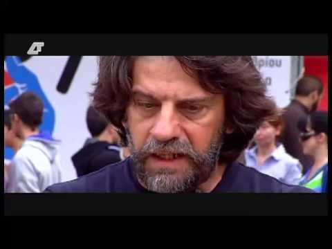 7ο Φεστιβάλ Ελληνικού Ντοκιμαντέρ Χαλκίδας