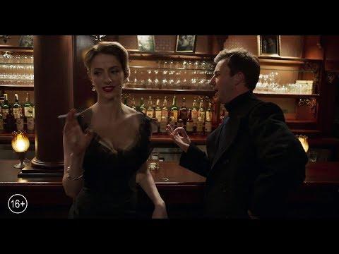 Сиротский Бруклин (2019)-   Русский трейлер