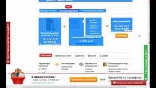 Экспресс аудит интернет магазина dreamsburg ru
