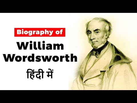 Biography of William Wordsworth, Poet famous for launching Romantic Age in English literature