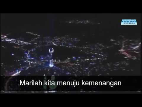 Adhan - Indonesian