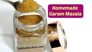 Garam Masala Recipe | Homemade Garam Masala Powder | Indian Spices Mix | Kabitaskitchen