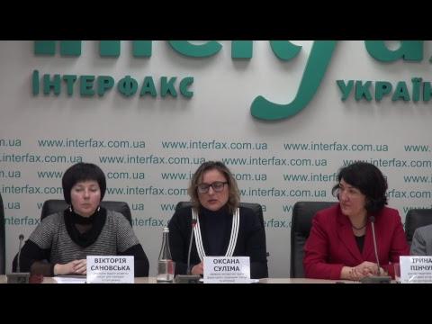 """Трансляція прес-конференції на тему """"Легалізація соціальних послуг центрів реабілітації"""""""