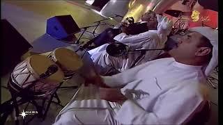احلام ( المحبه ماهي كلمه ) مهرجان مسقط 2003