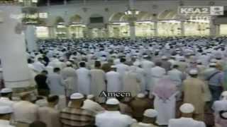 Ramadan 1434: Night 13 Madeenah Taraweeh by Sheikh Hudhaify