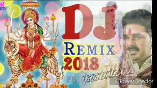 🙏mai Ho Tani Aa Jaitu🙏 Dj Rimix 2018 Had Boss Dj Anil 🖕🖕🖕🖕🖕🖕