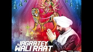Jagratey Wali Raat  Satti Khokhewalia  Sk Production  Brand New Punjabi Song 2016