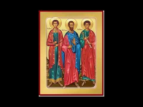 Жития Святых Песнопение Мученики Инна, Пинна и Римма