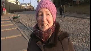 Вести Татарстан от 16 ноября