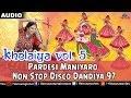 Vol.5 : Pardesi Maniyaro