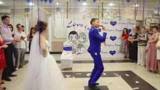 Наш уникальный свадебный танец 2016 года. Смотреть до конца)))