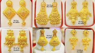 Latest Gold Earrings Designs 2020 With Weight And Price || Shridhi Vlog