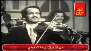 مازيكا رضا القلعي جربة,حفلة نادرة تحميل MP3