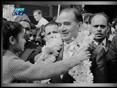 হোসেন শহীদ সোহওরায়ার্দীর ৫৭তম মৃত্যু বার্ষিকী আজ