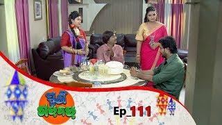Puni Gadbad | Full Ep 111 | 22nd July 2019 | Odia Comedy Serial – TarangTV
