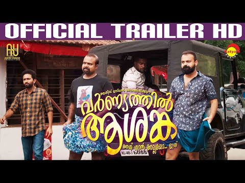 Varnyathil Aashanka Official Trailer