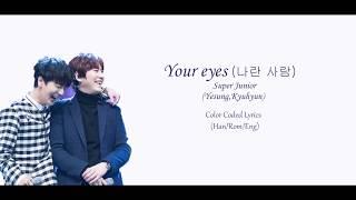 Super Junior - Your Eyes (나란 사람) - (Color Coded Lyrics Han/Rom/Eng)