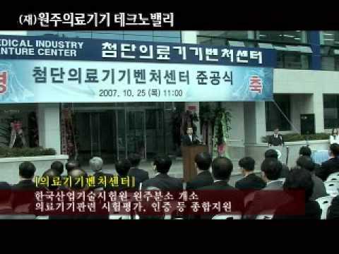 2009년 WMIT 홍보영상 보기