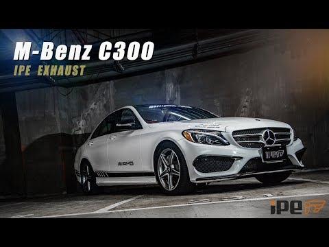The iPE Exhaust for Mercedes-Benz C300 (W205)