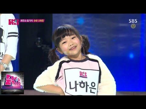 나하은 소녀시대이승철 K팝스타 시즌4 6회141228