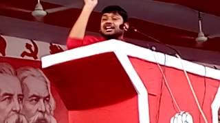कन्हैया कुमार का गांधी मैदान में दिया गया पूरा भाषण