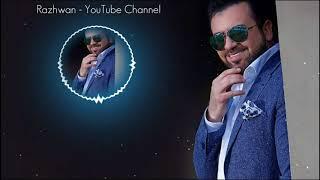 تحميل اغاني هيثم يوسف بعد ايش بە ژێرنووسی کوردی MP3