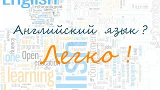 АНГЛИЙСКИЙ ЯЗЫК   Тема  МОЛОЧНЫЕ ПРОДУКТЫ   Английский для начинающих