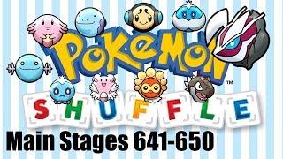 Pokemon Shuffle Main Stages 641-650 Shiny Yvetal, Blissey, Castform...