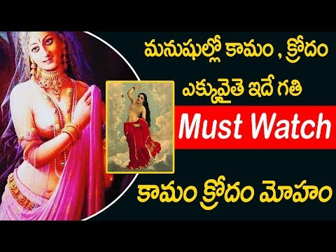 Try These Mahabharatham Serial Telugu Mp3 Song Download
