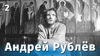 Андрей Рублев. Серия 2