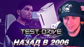 Test Drive Unlimited - Каким он был на Xbox 360!?