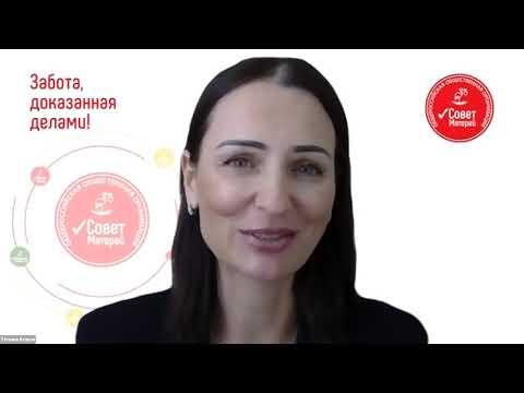 """Экспертное совещание по теме """"Права граждан в системе ОМС"""""""