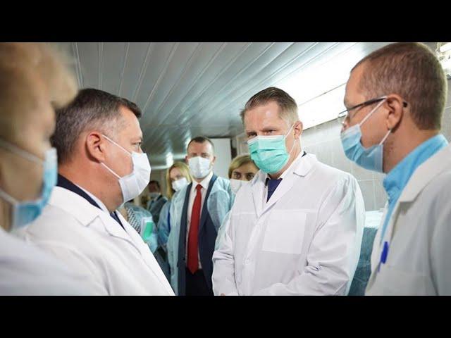 Регион посетил министр здравоохранения России