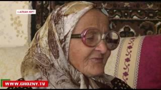 Зина Даудова из Алхан-Юрта получила материальную помощь для совершения хаджа от фонда Кадырова