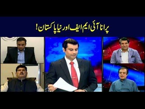 Power Play   Arshad Sharif    ARYNews   9 October 2018