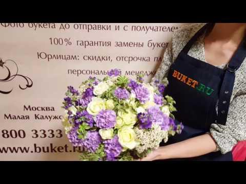 Букет цветов «Сиреневый рай»
