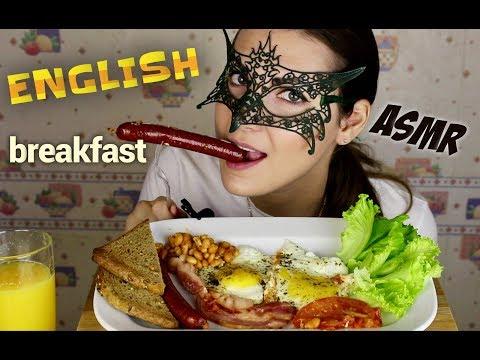 АСМР Английский ЗАВТРАК *ЗВУКИ ЕДЫ и РЕЦЕПТ*/ASMR MUKBANG English breakfast *COOKING & EATING*