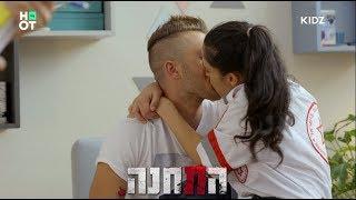 התחנה 2 - הנשיקה הראשונה של נועם ורגב | הצצה לפרק 17