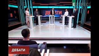 Еспресо: Дебати | 31 травня