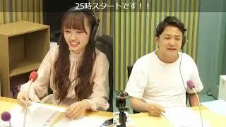 SHOWROOM20180613AKB48のオールナイトニッポンNGT48・中井りか元NMB48・須藤凜々花千鳥・ノブさん