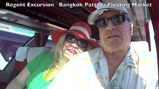 Regent Seven Seas Excursion  Bangkok Pattaya Floating Market