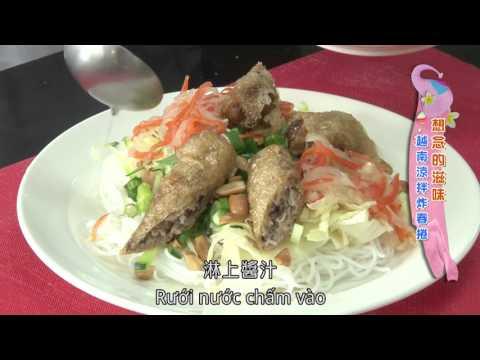 Nem rán và món nộm Việt Nam