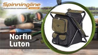 Стул-рюкзак рыболовный norfin luton обзор
