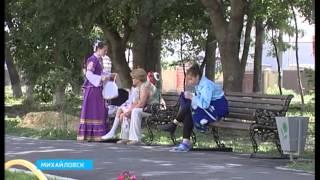"""Подведение итогов конкурса """"Птичкин дом"""" и открытие аллеи """"Ласточек"""""""""""