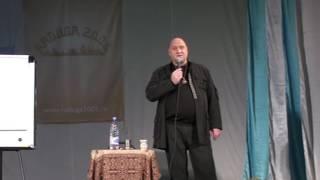 """Ветров И.И. Семинар """"Психология любви"""", ч.2 (24-26.10.2008)"""