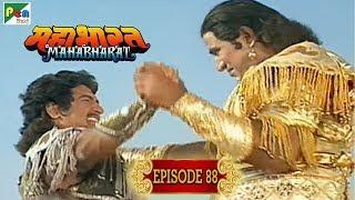 दुशासन की मौत, कर्ण और अर्जुन भीषण युद्ध । Mahabharat Stories | B. R. Chopra | EP – 88 - Download this Video in MP3, M4A, WEBM, MP4, 3GP