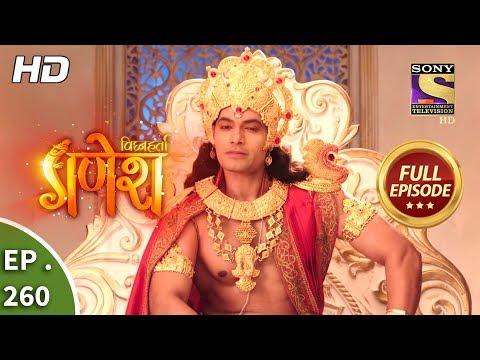 Download mahima shani dev ki 3rd dec prt 5 in Full HD Mp4 3GP Video